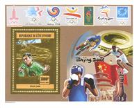 WAS Calalog - Olympic Games Beijing 2008 , gold issue - 1 - 2005