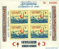 W.A.S. Calalog : Red Cross centenary (overprint) 1863-1963 block of 4 set - 1964 - Emirats Arabe Unis -