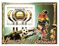 WAS Calalog - Football world championship, Argentina : Placement of final participants – GOLD  1978 - 1 - 1978