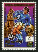 W.A.S. Calalog : Football world cup Italy 90 - 1989 - Madagascar -  Football / Soccer
