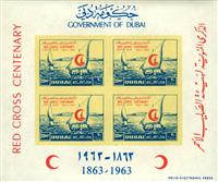 W.A.S. Calalog : Dubai Red Cross centenary 1863-1963 - imperforated block of four  - 1963 - Emirats Arabe Unis -