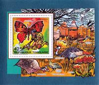 WAS Calalog - Pathfinder Naming Butterflies and Mushrooms 1990 - 1 - 1990