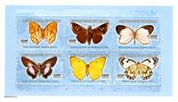W.A.S. Calalog : Butterflies (4579) - 2003 - Chad -  Faunes & Flores