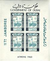 W.A.S. Calalog : 11th Jamboree Athens 1963 Block of 4 Set - 1964 - United Arab Emirates -  Jeux Olympiques, Scoutisme, Variétées