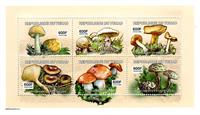 W.A.S. Calalog : June Mushrooms - 2003 - Tchad -  Faunes & Flores