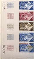 WAS Calalog - Color Proof - Chess Olympic games - 1 - 1974