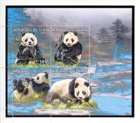 W.A.S. Calalog : Giant Panda - 1996 - Chad -  Faunes & Flores, Animaux