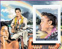 WAS Calalog - Anniversary of death of Elvis Presley 1986 - 1 - 1986