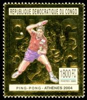 W.A.S. Calalog : Olympic Games Athens 2004 , gold issues - 2005 - Democratic Republic of Congo -  Jeux Olympiques, Sport