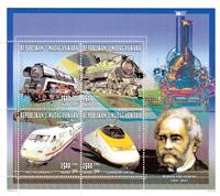 W.A.S. Calalog : Locomotives  1996 - 1996 - Madagascar -  Transports
