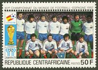 W.A.S. Calalog : Spain Soccer World Cup 1982 - 1981 - République de centrafrique -  Football / Soccer