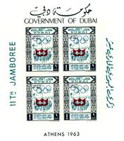 W.A.S. Calalog : 11th Jamboree Athens 1963 Overprint block of 4 set - 1964 - United Arab Emirates -  Jeux Olympiques, Variétées