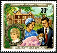W.A.S. Calalog : Lady Diana , 20 th anniversary - 1982 - Chad -  Personnages célèbres