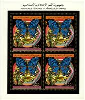 WAS Calalog - Scouting : Butterflies and Birds Gold - 1 - 1989