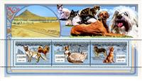 WAS Calalog - Cat & dog breeds  - 1 - 2005