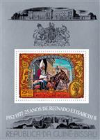 WAS Calalog - 25th Anniversary of the Coronation of Queen Elizabeth II  1977 - 1 - 1977