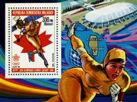 WAS Calalog - Olympic Games Calgary 1988  - 1 - 1987
