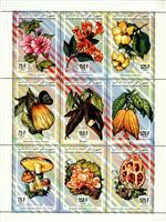 W.A.S. Calalog : Flowers, fruit and mushrooms - 1994 - Comores -  Faunes & Flores