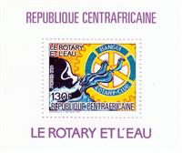 WAS Calalog - Rotary international an water - 1 - 1984