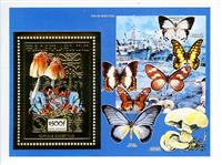 WAS Calalog - Scouting ,Mushrooms & Butterflies / Gold Issues - Fauna & Flores - 1991