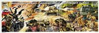 W.A.S. Calalog : Second War Normandy Landing , 50 th Anniversary - 1994 - Mali -  Transports, Evénements historiqu