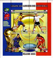 W.A.S. Calalog : Soccer worldcup France 98 - 1997 - Togo -  Football / Soccer