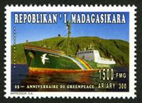 W.A.S. Calalog : 25 years environmental protection organization greenpeace  1996 - 1996 - Madagascar -  Faunes & Flores, WWF - Fonds Mondial