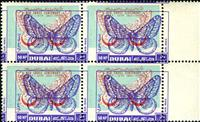 W.A.S. Flash sale of - Dubai Red Cross centenary - Variety - N°Michel N°Michel : 33 - Displaced printing variety block of four perforated, Red Cross centenary 1863-1963 representing butterflies, sheet margin. - 1963 - EMIRATS ARABE UNIS