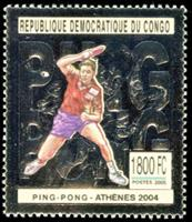 W.A.S. Calalog : Olympic Games Athens 2004 , silver issues - 2005 - Democratic Republic of Congo -  Jeux Olympiques, Sport