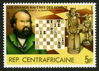 W.A.S. Calalog : Great Master of the Chess 1983 (Steinitz-Niemzovitch-Alekhine-Botvinnik-Spassky-Fischer) - 1983 - Republic of Central Africa -  Jeux d