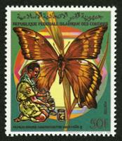 W.A.S. Calalog : Scouting: Butterflies and Birds - 1989 - Comores -  Faunes & Flores, Scoutisme