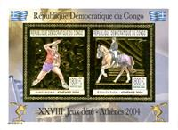 WAS Calalog - Olympic Games Athens 2004 , gold issues - 1 - 2005