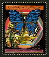 W.A.S. Calalog : Scouting : Butterflies and Birds Gold - 1989 - Comores -  Faunes & Flores, Scoutisme