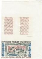 WAS Calalog - STAMPS WITH MARGINS - TOURISM - 1 - 1962