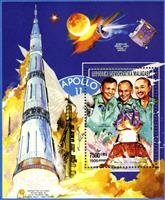 WAS Calalog - Space activities  1992 - 1 - 1992