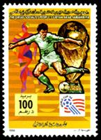 W.A.S. Calalog : Football World Cup USA 1994 - 1994 - Libye -  Football / Soccer