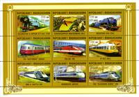 W.A.S. Calalog : Transport: railways, cars, aircraft  1998 - 1998 - Madagascar -