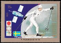 WAS Calalog - Sapporo Olympic gold medalists  1972 - 1 - 1972