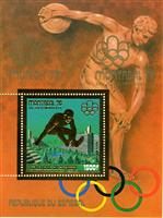 WAS Calalog - Olympic Games Montréal 1976 (II) Gold - 1 - 1976