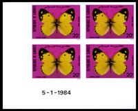 WAS Calalog - Butterflies 4 Imperforate Sets of 5 Values With Margin - 1 - 1984