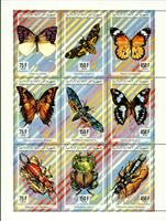 W.A.S. Calalog : Butterflies / Insects (5624) - 1994 - Comores -  Faunes & Flores