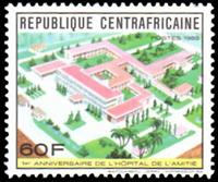 WAS Calalog - One year hospital of friendship  1988 - 1 - 1988