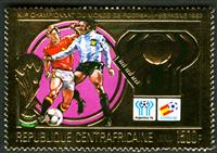 W.A.S. Calalog : Spain Soccer World Cup 1982  / Gold - 1981 - République de centrafrique -  Football / Soccer