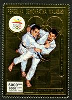 WAS Calalog - Summer Olympics in barcelona 1992  GOLD - 1 - 1992