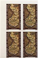 "W.A.S. Flash sale of - Biologie - N°Michel N°Michel : 802 - 803 - ""Rare"" set of 2 values x 4 imperforated representing a polypore (mushrooms) and a Chrysalis. Série 2 valeurs x 4 non dentelé representant un polypore (champignons) et une Chrysalide. v 15fr - 40 fr - 1975 - CAMEROON"