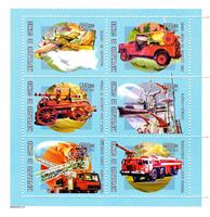 W.A.S. Calalog : History of the fire department 2001 - 2001 - Guinée -  Transports