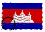 W.A.S. Country Flag: Khmer